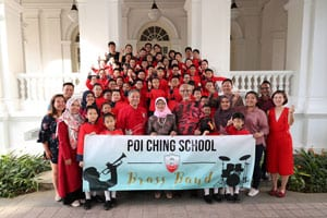 poi ching school